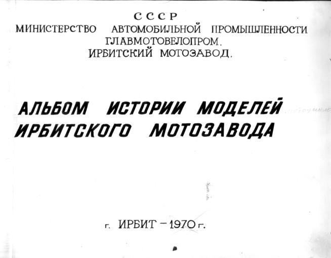 Работа моделью в ирбит модельное агенство апшеронск